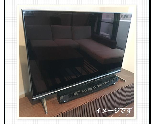 寮イメージ写真3:テレビ