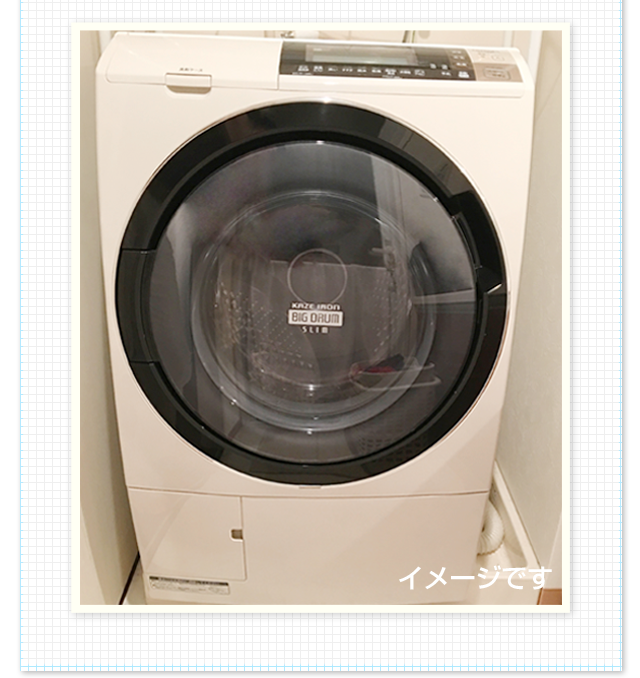 寮イメージ写真4:洗濯機