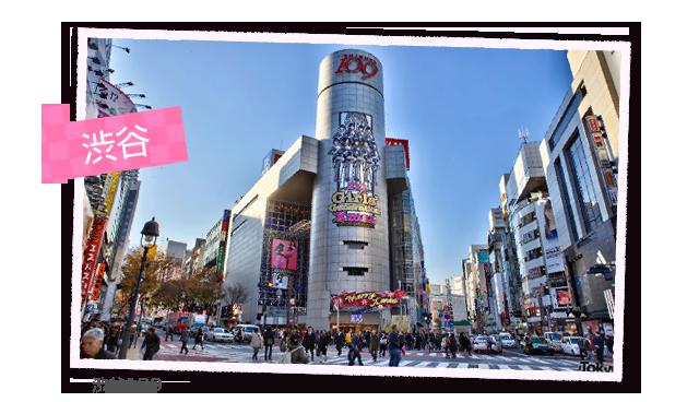 渋谷109の外観写真